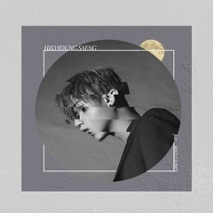 Dream ; Fly (Single) - Heo Young Saeng