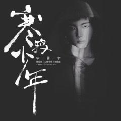 Hàn Nha Thiếu Niên / 寒鸦少年 - Hoa Thần Vũ