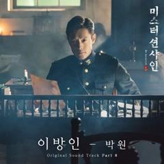 Mr.Sunshine OST Part. 8 - Park Won