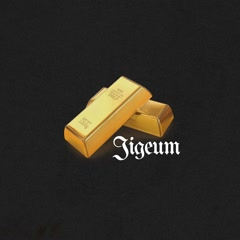 Jigeum (Single)