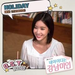 My ID Is Gangnam Beauty OST Part.9