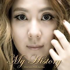 My History (EP)