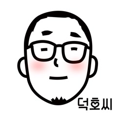 Did You Lock The Gas Valve? (Single) - Deokhossi