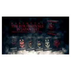 THE FOX FESTIVALS IN JAPAN 2017 - BLACK FOX FESTIVAL - BABYMETAL