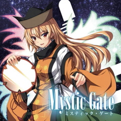 Mystic Gate - EastNewSound