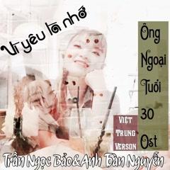 Vì Yêu Là Nhớ (Cover) (Single) - Trần Ngọc Bảo, Anh Toàn Nguyễn