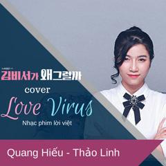Love Virus (What's Wrong Secretary Kim OST) (Cover)
