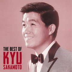 The Best of Kyu Sakamoto CD2
