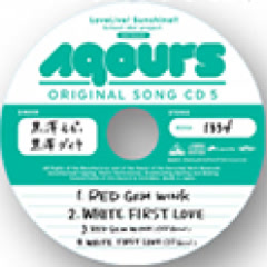 Aqours ORIGINAL SONG CD 5
