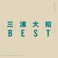 BEST CD1