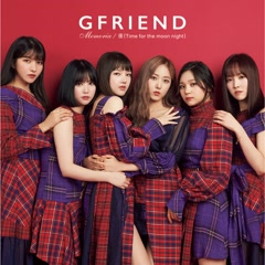Memoria/Night(Time For The Moon Night) [Japanese] (EP) - GFRIEND