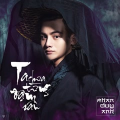 Ta Chưa Từng Đậm Sâu (Single) - Phan Duy Anh