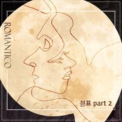 Comma Part.2 (Single) - Romantico