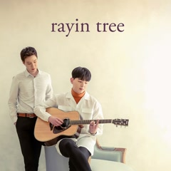 Gyeongpodae Poldeo (Single) - Rayin Tree