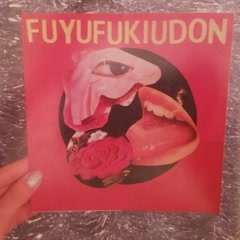 NO DRUG - Fuyufukiudon