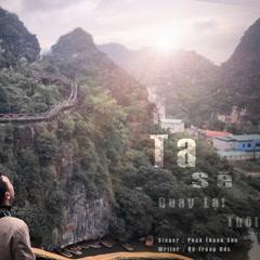 Ta Sẽ Quay Lại Thôi (Single) - Phan Thanh Sơn