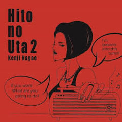 Hito no Uta 2 - Kenji Nagae