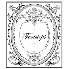Footsteps -10th Anniversary Complete Best (CD4)