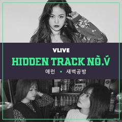 Hidden Track No.V Vol.3