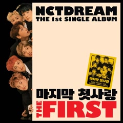 The First (The 1st Single Album)