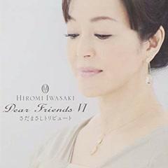 Dear Friends VI - Hiromi Iwasaki