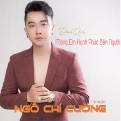 Đành Quên (Single) - Ngô Chí Cường