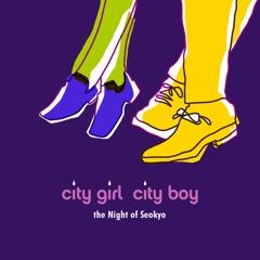 City Girl City Boy (Single)