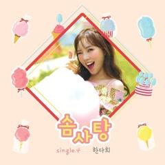 Cotton Candy (Single)