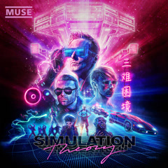 The Dark Side (Single) - Muse