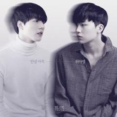 Annyeong-Ajig (Single)