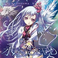 Yumi Matsuzawa 20th Anniversary Album Eien no Seed - Yumi Matsuzawa