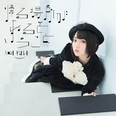 Kaeru Basho ga Aru to Iu Koto - Aoi Yuuki