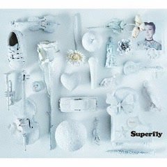 Bloom CD1 - Superfly