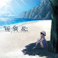 Eternal Star - Asaka
