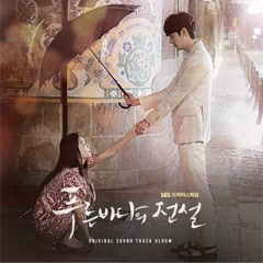 The Legend Of The Blue Sea OST (CD1)