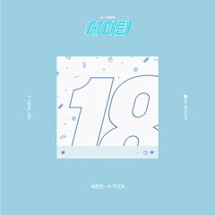 A-Teen Part.3 (Single) - SEVENTEEN