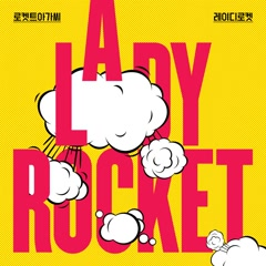 Lady Rocket (Single)