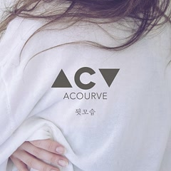 I'll Be Fine (Single) - Acourve