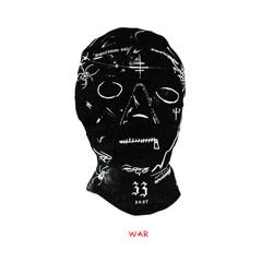 War (Single) - Brooke Candy