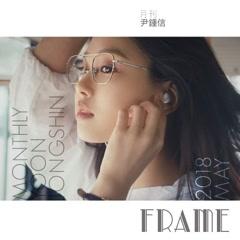 Monthly Project 2018 May Yoon Jong Shin (Single)
