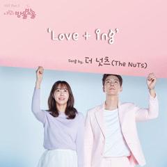Love Is Bubble OST Part.5