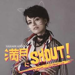 Mangetsu ni Shout - Aikawa Nanase