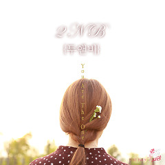 Second To Last Love OST Part.9