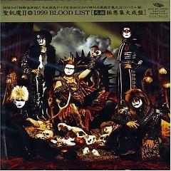 1999 Blood List - Seikima-II
