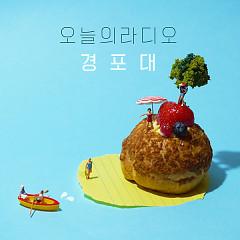 Gyeongpodae (경포대) (Single)