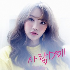 Love Doll (Single)