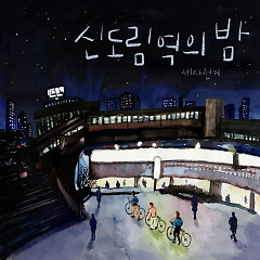 Night At Shindorim Station (Single)