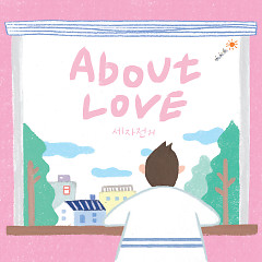 About Love (Mini Album) - 3Bicycle