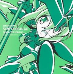 SENKIZESSHOU SYMPHOGEAR GX CHARACTER SONG #05 - Kayano Ai