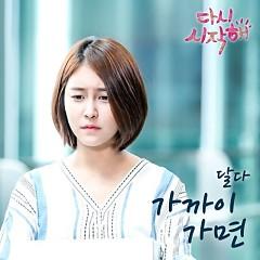 Start Again OST Part.15 - Dalda